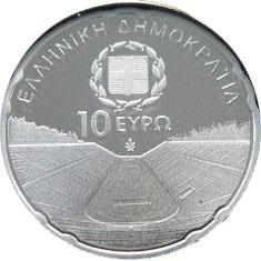 Obverse of Greece 10 euros 2011 - Panathenean Stadium - Special Olympics 2011