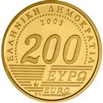Obverse of Greek 200 euros coin