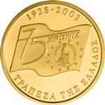 /images/currency/KM-pending/KM-8_2003a.jpg