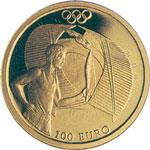 Olympic Torch Relay 2004 Gold coin B