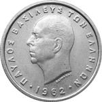/images/currency/KM100/KM82_1962a.jpg