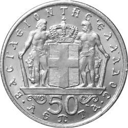 Obverse of Greece 50 lepta 1970 - King Constantine