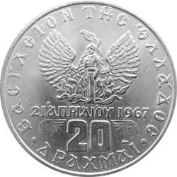 Obverse of Greece 20 drachmas 1973 - Nymph on a horse Type A