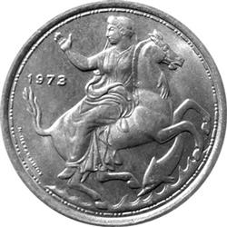 Reverse of Greece 20 drachmas 1973 - Nymph on a horse Type A
