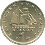 /images/currency/KM200/KM116_1978b.jpg