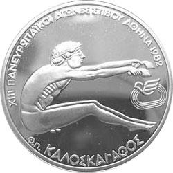 Obverse of Greece 100 drachmas 1981 - Long jump - Series A