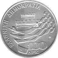 Obverse of Greece 100 drachmas 1988 - 28th Chess Olympics in Thessaloniki 1988