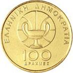 /images/currency/KM200/KM170_1998b.jpg