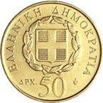 /images/currency/KM200/KM172_1998b.jpg