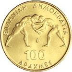 /images/currency/KM200/KM173_1999b.jpg