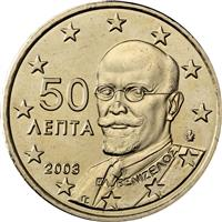 Image of Greece 50 cents coin
