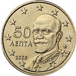 Obverse of Greece 50 cents 2004 - Eleytherios Venizelos