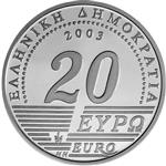 Obverse of Greek 20 euros coin