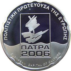Obverse of Greece 10 euros 2006 - Patras
