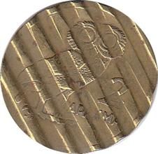 Photo of a recycled 2 drachma 1973 coin