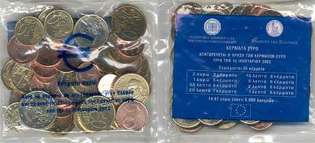 Obverse of Greece Starter Kit - Mintmark FES 2002