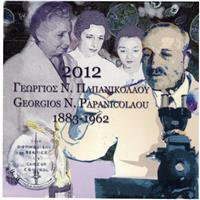Obverse of Greek George Papanikolaou KMS Set