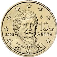 Image of Greece 10 cents coin