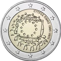 Obverse of Cyprus 2 euros 2015 - 30th anniversary of the EU flag