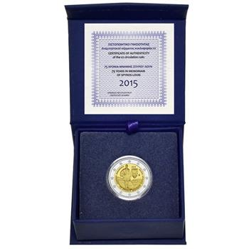 Obverse of Greece 2 euros 2015 - 75 Years since the Death of Spyridon Louis