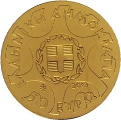 Obverse of Greece 50 euros 2013 - Mycenaean Archaeological Site of Tiryns