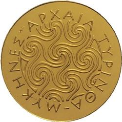 Reverse of Greece 50 euros 2013 - Mycenaean Archaeological Site of Tiryns