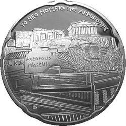 Reverse of Greece 10 euros 2008 - Acropolis Museum