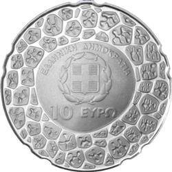 Obverse of Greece 10 euros 2012 - George Papanikolaou