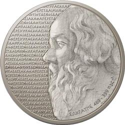 Reverse of Greece 10 euros 2012 - Socrates