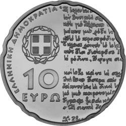 Obverse of Greece 10 euros 2009 - Yannis Ritsos Year