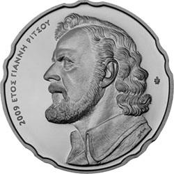 Reverse of Greece 10 euros 2009 - Yannis Ritsos Year