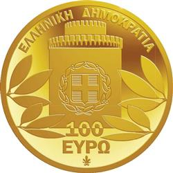 Obverse of Greece 100 euros 2012 - Centennial of the liberation of Thessaloniki, 1912-2012