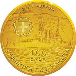 Obverse of Greece 100 euros 2012 - Centennial of the Balkan Wars, 1912-2012