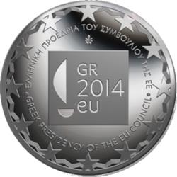 Reverse of Greece 10 euros 2014 - Greek Presidency of the Council of the EU