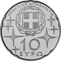 Obverse of Greece 10 euros 2009 - International Year of Astronomy