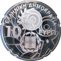 Obverse of Greece 10 euros 2011 - Acropolis - Special Olympics 2011