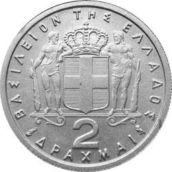Obverse of Greece 2 drachmas 1954 - King Paul
