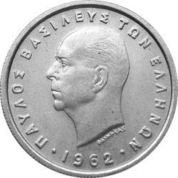 Reverse of Greece 2 drachmas 1965 - King Paul