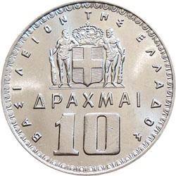 Obverse of Greece 10 drachmas 1959 - Hercules