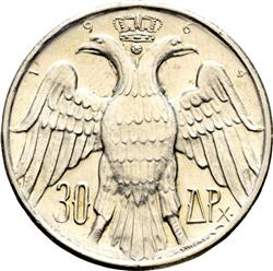 Obverse of Greece 30 drachmas 1964 - Wedding anniversary