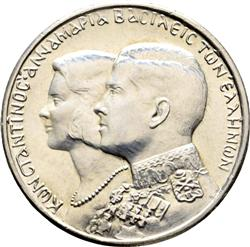 Reverse of Greece 30 drachmas 1964 - Wedding anniversary
