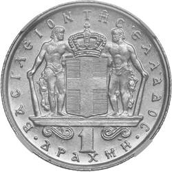 Obverse of Greece 1 drachma 1967 - King Constantine