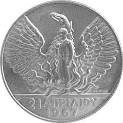 Reverse of Greece 50 drachmas 1970 - Military coup of April 21, 1967