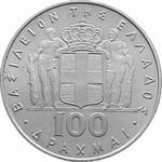 Obverse of Greek 100 drachmas coin