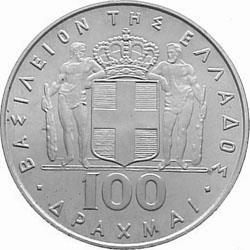 Obverse of Greece 100 drachmas 1970 - Military coup of April 21, 1967