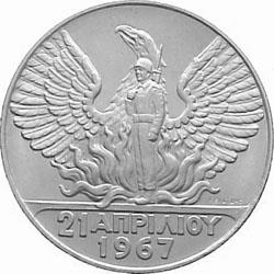 Reverse of Greece 100 drachmas 1970 - Military coup of April 21, 1967