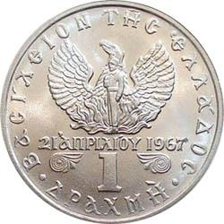 Obverse of Greece 1 drachma 1971 - Phoenix