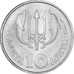 Obverse of Greece 10 lepta 1973 - Triain and dolphins Type A