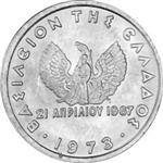 /images/currency/KM200/KM102_1973a.jpg