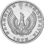 /images/currency/KM200/KM103_1973a.jpg